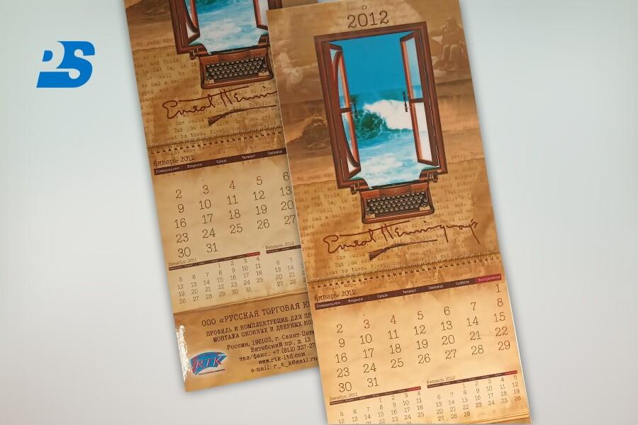 Календарь «МОНО»