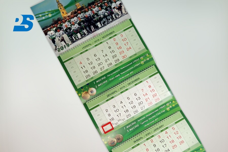 Календарь «ТРИО»