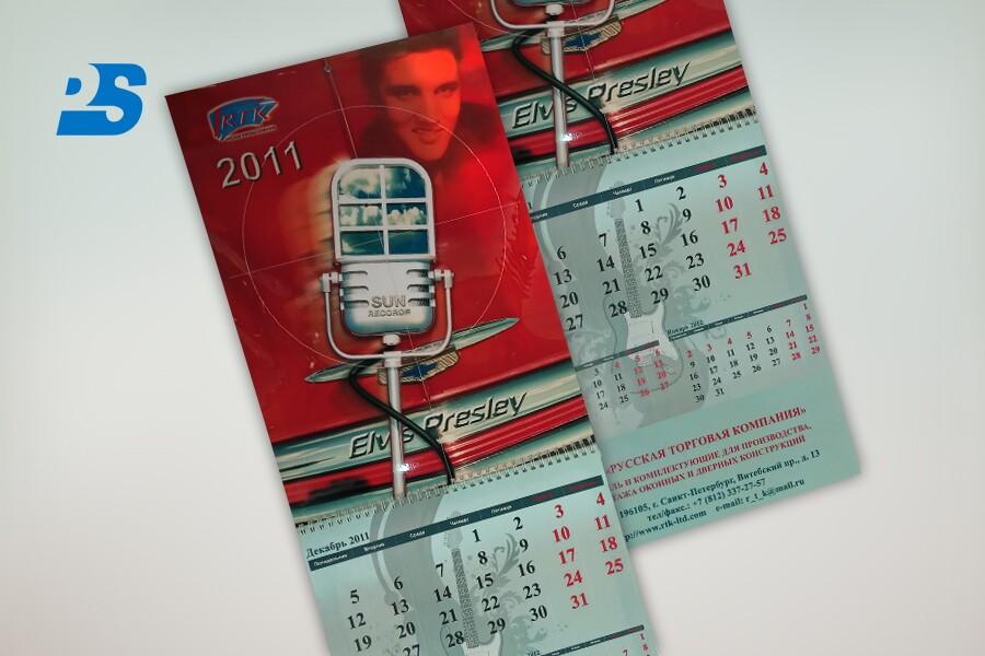 Печать календарей Календарь «МОНО»
